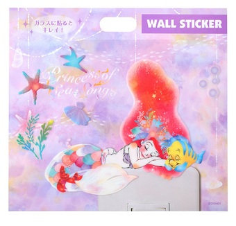 Wall sticker collection - Little mermaid color of dream wall sticker