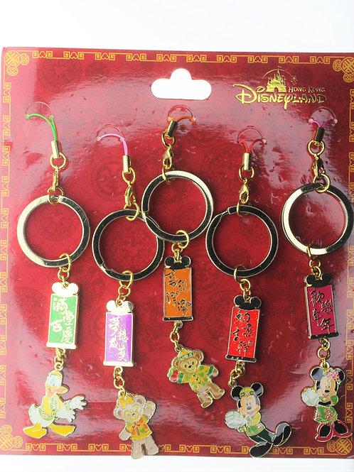 Strip Keychain Set -Hong Kong Disneyland Mickey & Friends New year keychain