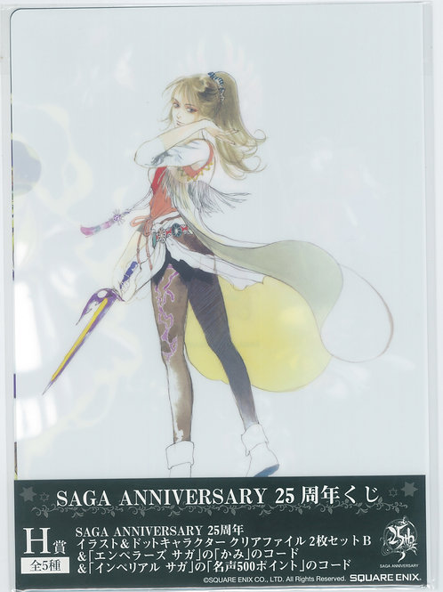 File Collection - Square Enix SAGA 25th Anniversary File Set ( 02 pc )