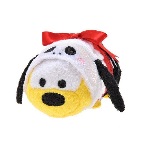 S size Tsum Tsum - Halloween : Pluto