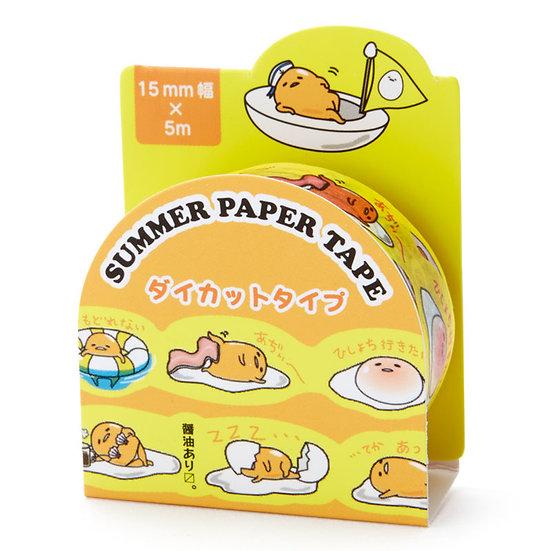 Washi Tape  : Sanrio Gudetama