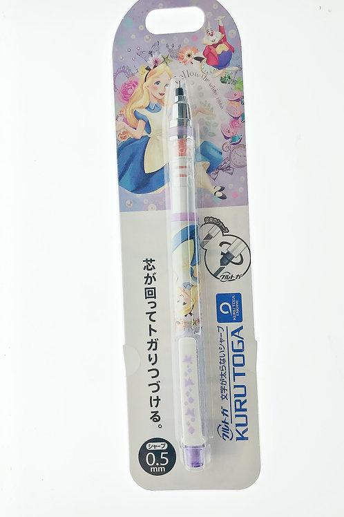 Mechanical Pencil Series : Alice in Wonderland Secret Garden Mechanical Pencil