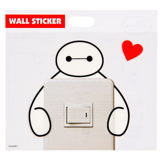 Wall Sticker collection - Baymax love wall Sticker