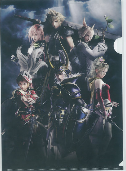File Series: A4 File - Final Fantasy Dissidia File