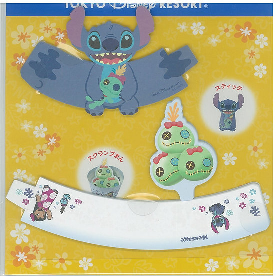 Tokyo Disney Exclusive : Stitch 3D Foldable Memo