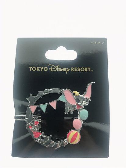Hair Clip Collection - Tokyo Disneyland Exclusive Dumbo Circus HairClip