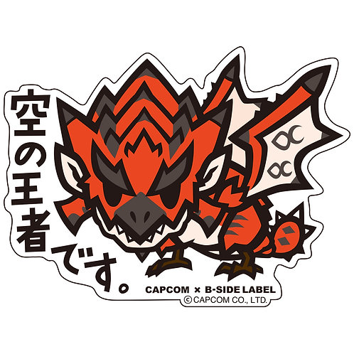 B-side Label Characters Sticker Collection-Monster Hunter King of Air