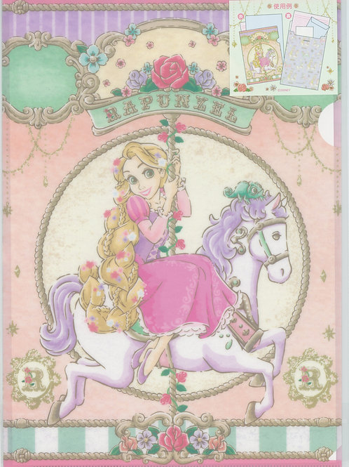 File Series: Rapunzel Tokyo Disneyland Exclusive 1 side + 1 envelope Pocket file