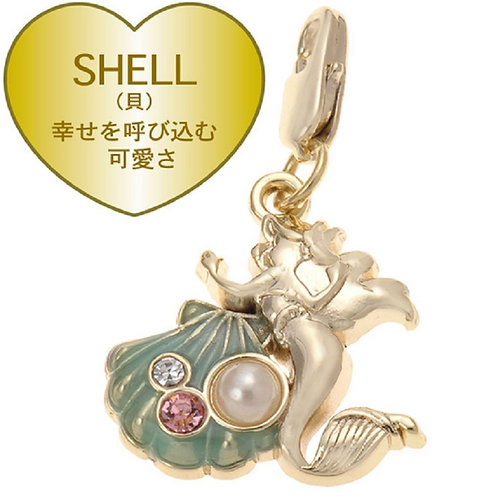 The Little Mermaid Seashell charm