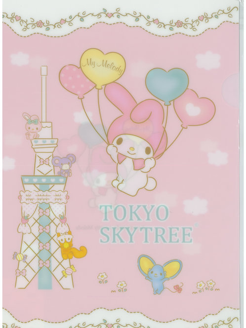 File Sanrio Series: My Melody Tokyo Sky Tree Exclusive 1 Pocket File