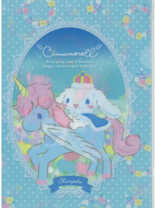 File Sanrio Series: Cinnamoroll Harajuku 2017 Store exclusive Single Pocket file