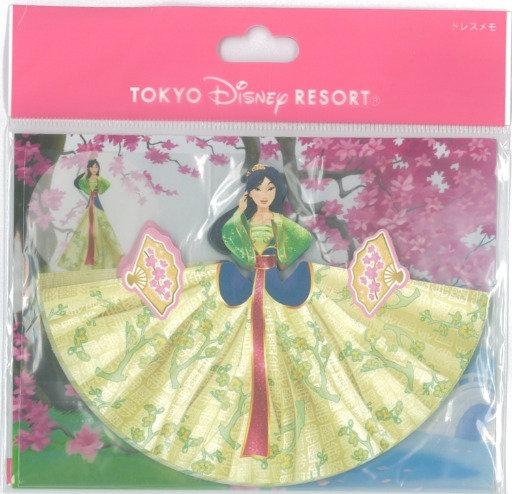 Tokyo Disney Exclusive :  Mulan 3D folding Origami Memo Pad