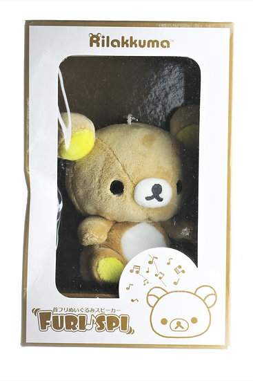 Electronic Collection  - Rilakkuma Plushie Speaker