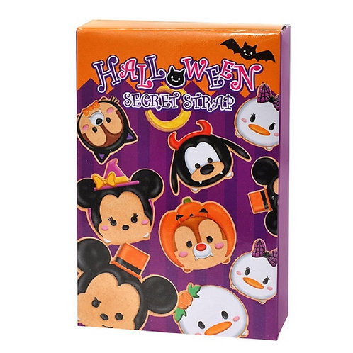 Halloween Tsum Tsum Cookie Keychain - Mickey
