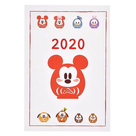 Post Card / Greeting Card - New Year 2020 Mickey & Friends Post card