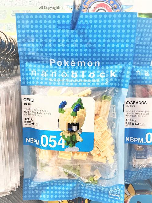 Pokemon [PO]- Singapore Jewel Changi Airport Exclusive Celebi Nanoblock