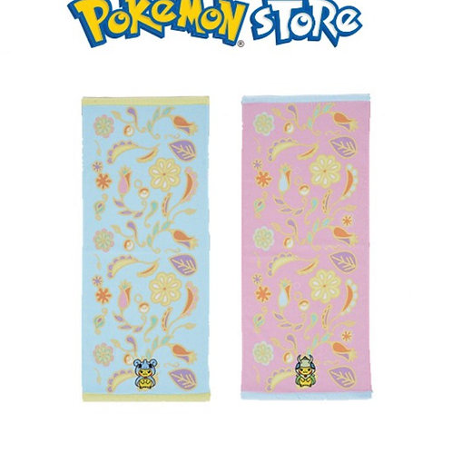 Pokémon [PO]- Singapore Pokémon Centre 1st Year Anniversary Towel