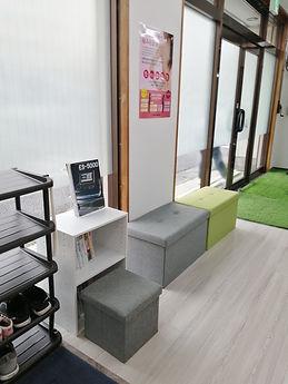 待合スペース1.jpg