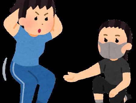 パーソナルトレーニング(湘南・平塚の接骨院)