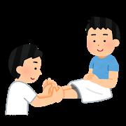 足の痛みについて(湘南・平塚の接骨院)