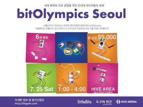 bitOlympics Seoul
