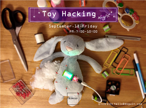 Toy Hacking Night
