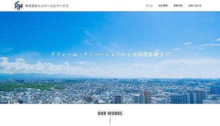 ブログ写真.png
