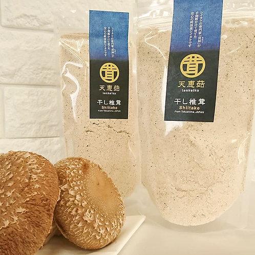 徳島県産 業務用 粉末椎茸 プレミアム椎茸 天恵菇 1袋