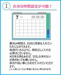 れいめい館 夏期講習 S4.png