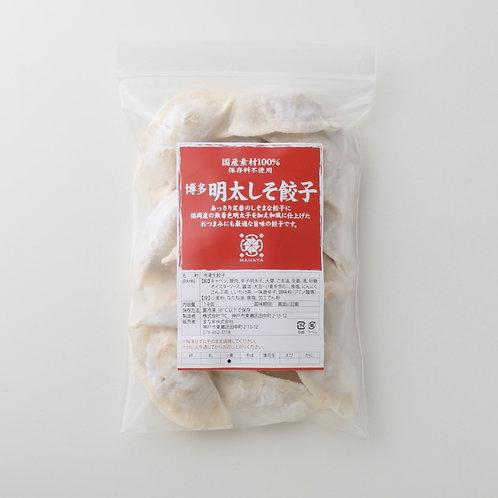 【予約】博多明太しそ餃子 14個 (期間限定)の複製