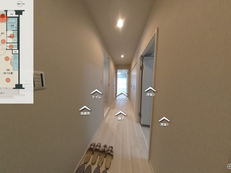 シャルマンコーポ摂津富田 360°室内カメラの画像です。