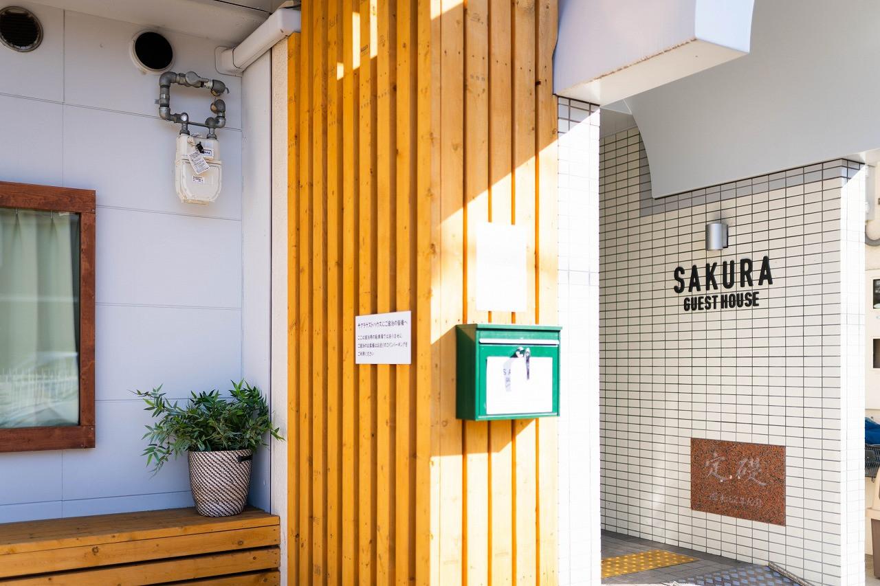 サクラカフェ 京都 レンタルスペース