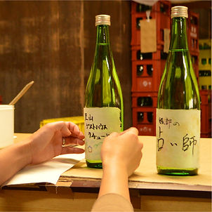 traditional dining experience kyoto | farm stay kyoto