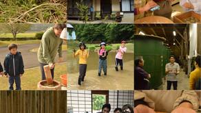 在京都 體驗綾部市治癒人心的田園生活♪ 京都北部的私房觀光景點 | 農宿體驗