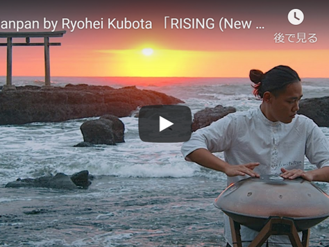 「RISING」Full Movie Release!