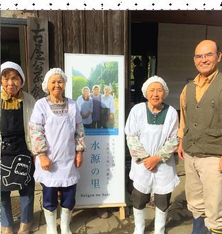 京都 農泊 | 京都 北部 観光 スポット