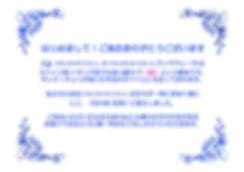 B5 sign_page-0007.jpg