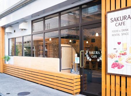 レンタルスペースとしてご利用頂けます!! 京都市 サクラカフェ