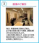 れいめい館 夏期講習 S3.png