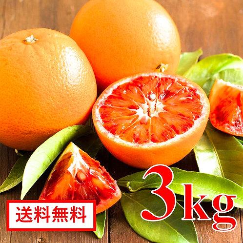 愛媛県産 ブラッドオレンジ【3kg】( タロッコ種 )
