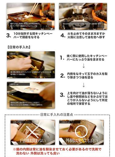 無料動画テキスト5 だし巻き玉子の作り方_page-0002.jpg