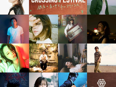 8/11(日)「Dewar's Highball Crossing Festival」出演決定!