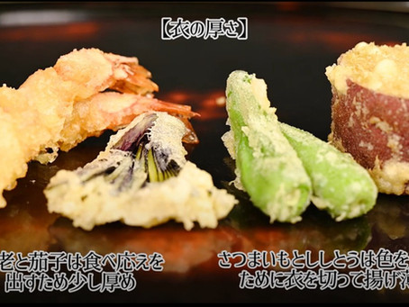 天ぷらの揚げ方と油の温度管理
