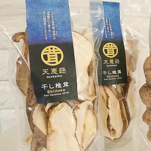 徳島県産 業務用 干し椎茸(スライス) プレミアム椎茸 天恵菇 1袋