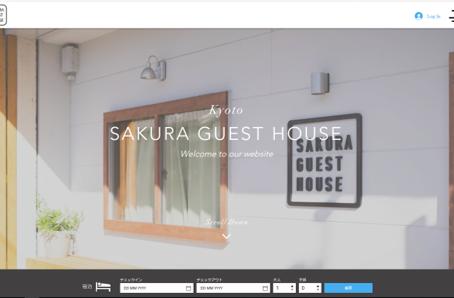 サクラゲストハウス公式ホームページ