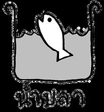 魚醤 コラトゥーラ.png