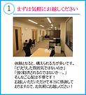 れいめい館 夏期講習 S1.png