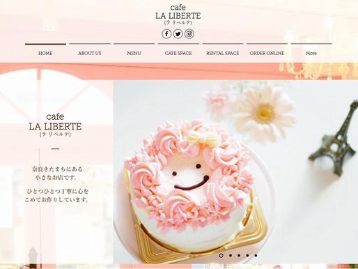 LA LIBERTE ホームページ制作