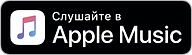 RU_Apple_Music_Badge_RGB.png