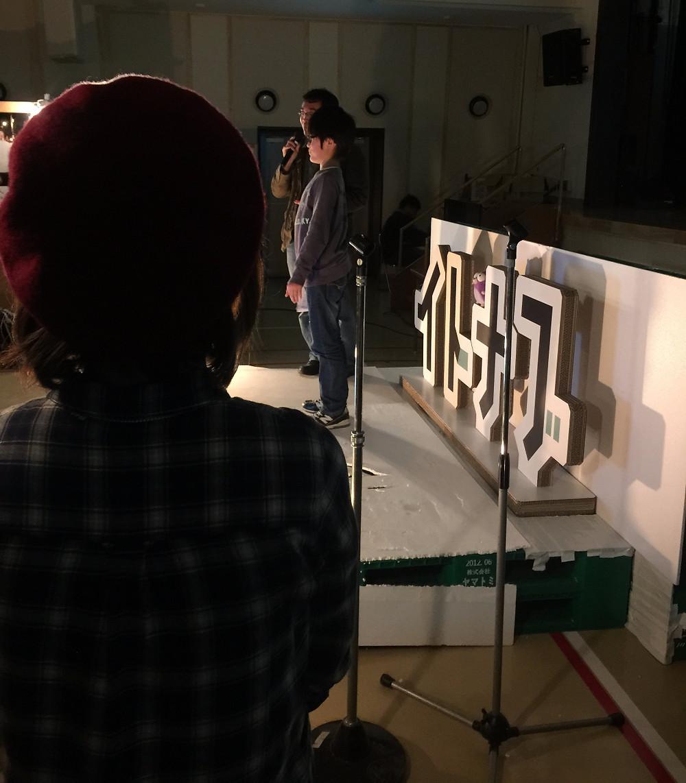 小学生の発表と、それを見守るイトナブデザイナーのナナさん
